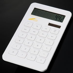 Degradable corn plastic calculator
